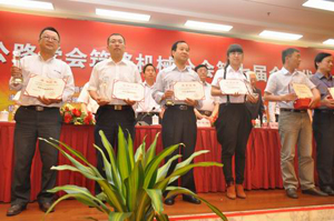 Dagang Road Machinery was awarded